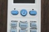 فروش ریموت کنترل کولر گازی اسپیلت امین AMIN