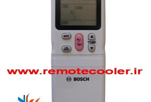 فروش ریموت کنترل کولر گازی اسپیلت بوش BOSCH