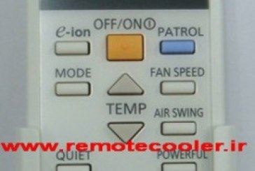 فروش ریموت کنترل کولر گازی اسپیلت پاناسونیک Panasonic