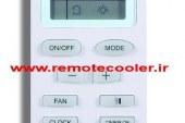 فروش ریموت کنترل کولر گازی اسپیلت گری GREE