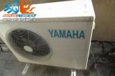 فروش ریموت کنترل کولر گازی یاماها YAMAHA