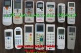 خرید ریموت کنترل کولر گازی |مرکز خرید ریموت کنترل کلیه برندهای کولر گازی